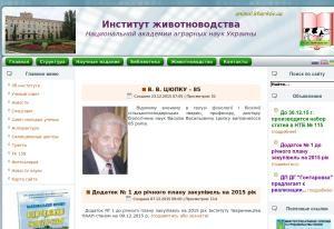 Cайт інституту тваринництва Національної академії аграрних наук України