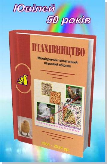 ptah_ua